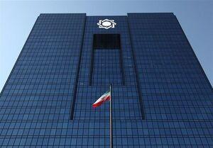هشدار بانک مرکزی به مردم