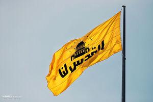 عکس/ اهتزاز پرچم «القدس لنا»