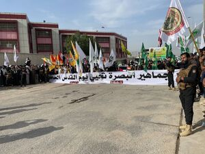 عکس/ تجدید بیعت با آرمانهای فلسطین در عراق