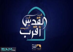"عکس/ نشان ""القدس_أقرب"" در سایت رهبر انقلاب"