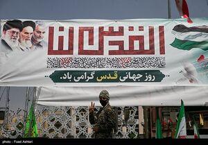 عکس/ شور قدسی در میدان امام حسین(ع) تهران