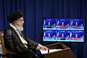 صوت کامل سخنرانی رهبر انقلاب خطاب به جوانان عرب