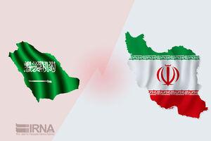 مقام سعودی از اهداف مذاکره عربستان با ایران گفت