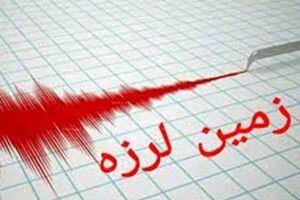 زمینلرزهای ۴.۵ ریشتری حوالی بندر کنگان