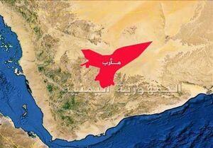 حمله هوایی ائتلاف سعودی به راهپیمایی کنندگان روز قدس در مأرب یمن