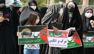 فیلم/ روز جهانی قدس متفاوت در تهران