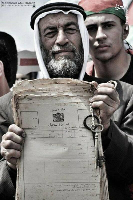 عمر این کلید از اسرائیل بیشتر است+ عکس