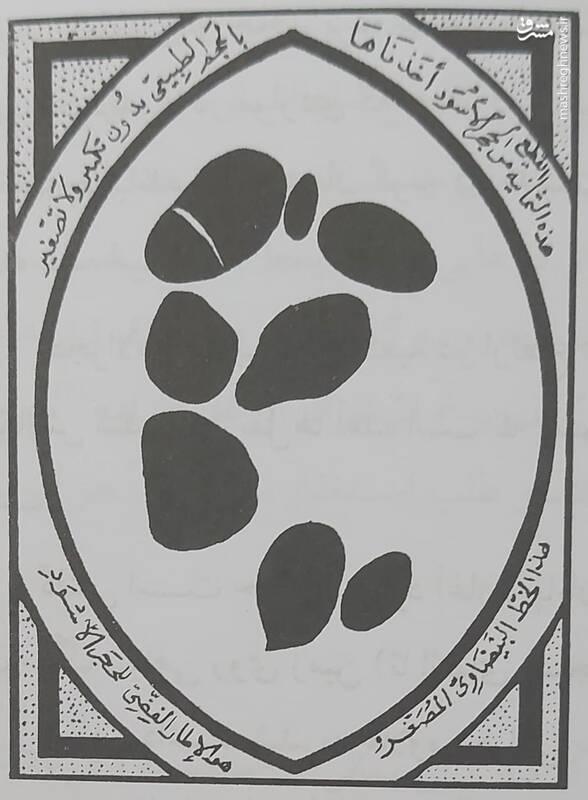 حقایقی درباره «حجر الاسود» +عکس