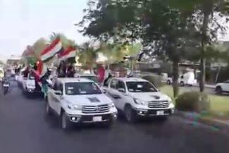 فیلم/ راهپیمایی خودرویی روز قدس در بغداد