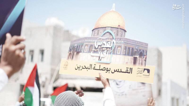 راهپیمایی مردم مظلوم بحرین در حمایت از قدس