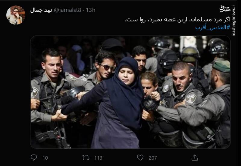 مسلمانان،از این غصه بمیرید+ عکس