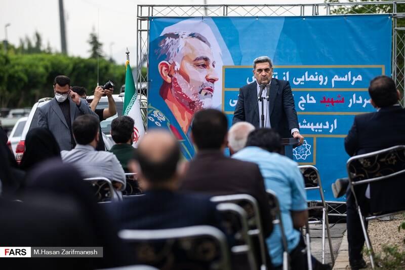 سخنرانی پیروز حناچی شهردار تهران در مراسم رونمایی از تندیس سردار شهید قاسم سلیمانی
