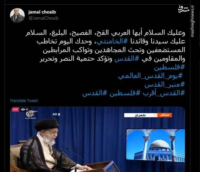 واکنش روزنامه نگار عرب زبان به خطبه عربی رهبرانقلاب
