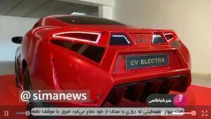 """فیلم/ نامگذاری خودروی الکتریکی در لبنان به نام """"قدس"""""""