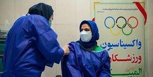 ابعاد جدید افتضاح واکسیناسیون کاروان المپیک