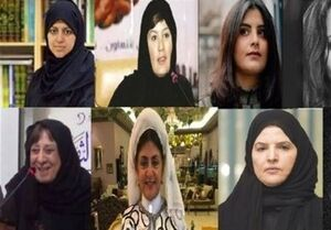 وضعیت ناگوار حقوق زنان در عربستان