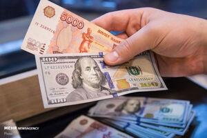قیمت دلار در ۱۸ اردیبهشت ۱۴۰۰