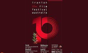 سیاهترین تولیدات سینمای ایران در جشنواره سفارتی «فیلمهای ایرانی استرالیا»