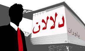 ماجرای التماس تاجر ایرانی ساکن آمریکا+ فیلم