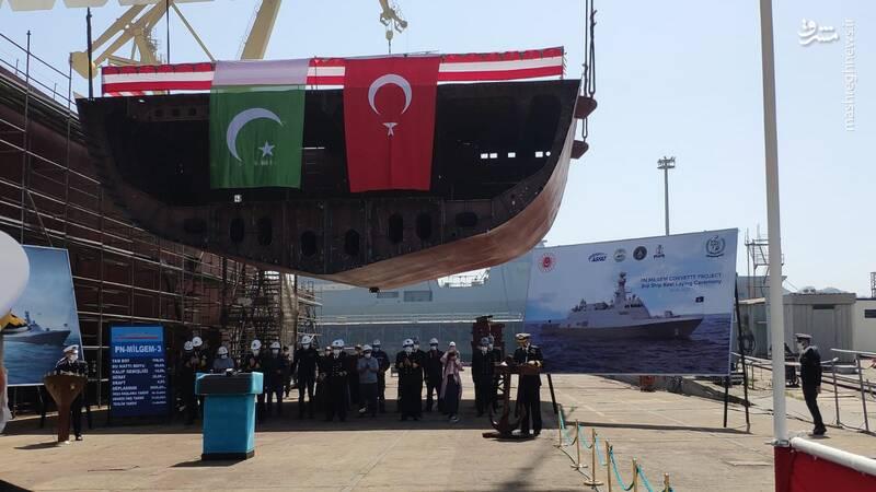 آغاز ساخت ناو جدید پاکستان در ترکیه+عکس