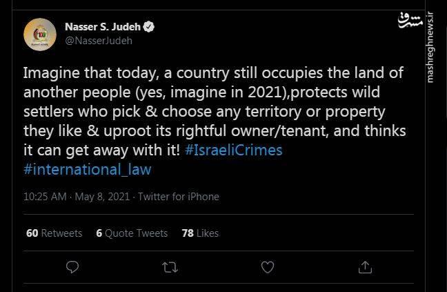 توییت جالب وزیر خارجه سابق اردن درباره صهیونیستها
