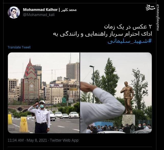 ادای احترام سرباز راهنمایی رانندگی به حاج قاسم+ عکس