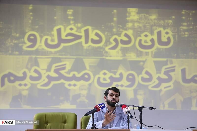 سخنرانی روح الله نجابت عضو کمیسیون اصل ۹۰ در همایش «ویَن نان نمی شود»