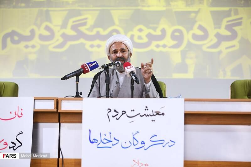 سخنرانی حجت الاسلام پژمانفر رئیس کمیسیون اصل ۹۰ در همایش «ویَن نان نمی شود»