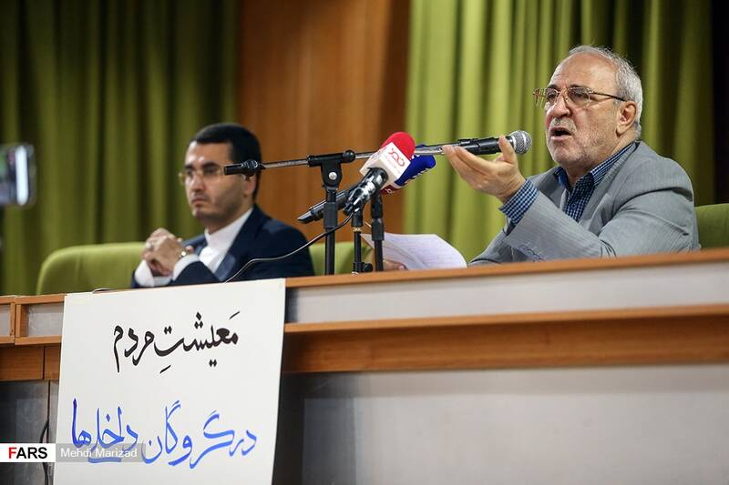 سخنرانی حسینعلی حاجی دلیگانی عضو کمیسیون برنامه و بودجه مجلس در همایش «ویَن نان نمی شود»