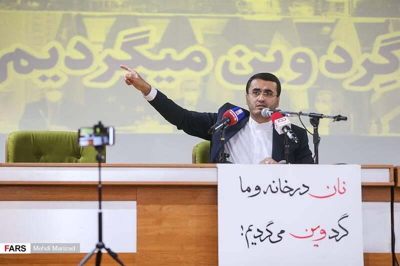 سخنرانی روح الله متفکرآزاد عضو هیئت رئیسه مجلس در همایش «ویَن نان نمی شود»