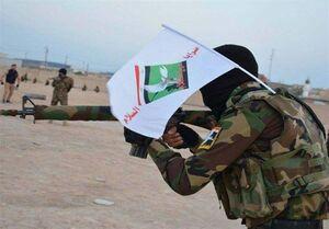 حمله تروریستی به نیروهای «سرایا الاسلام» +عکس