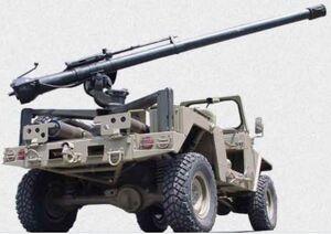 تفنگ ۱۰۶ میلیمتری چیست؟