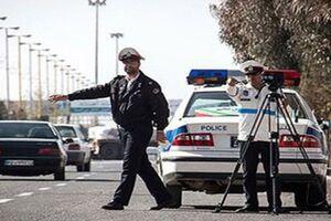جریمه یک میلیونی برای مسافران عید فطر