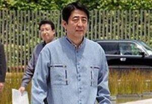 کاهش مصرف برق با کم کردن کت و کراوات در ژاپن