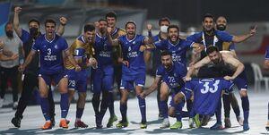 طرح موزاییکی باشگاه استقلال پیش از بازی با ذوب آهن +عکس