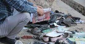 شغل سه دختر شهید انفجار کابل + عکس