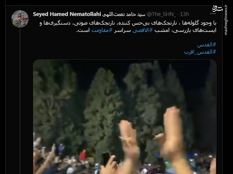 جمعیت شنبه شب مسجد الاقصی: ۳۰۰ هزار نفر+ فیلم