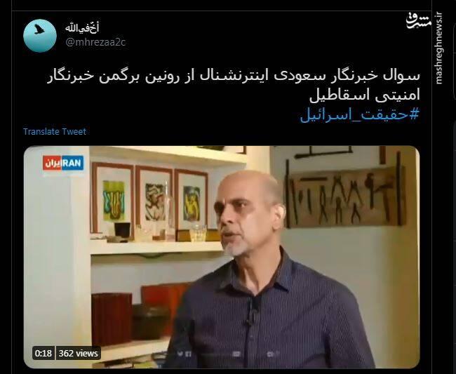 واکنش جالب خبرنگار امنیتی اسرائیل به سوالی درباره حاج قاسم+ فیلم