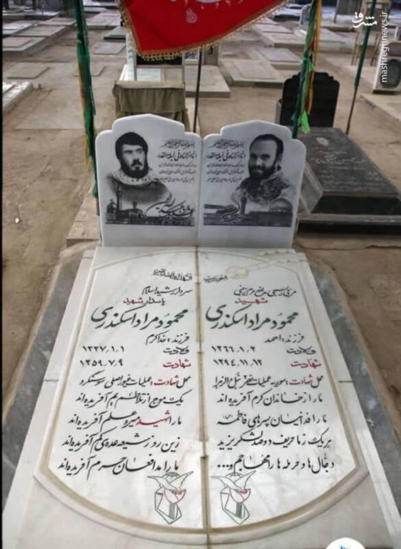 ماجرای قبر دو شهید همنام در کنار هم+ عکس