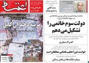 هاشمیطبا: اگر ظریف با برنامه بیاید رأی بالایی دارد/ با «دولت سوم روحانی» به عقب برنمیگردیم