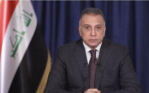 الکاظمی: ایران به دنبال تضعیف دولت عراق نیست