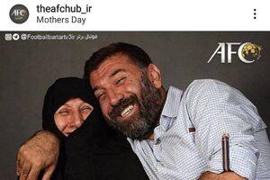 AFC داغ دل ها را تازه کرد! +عکس