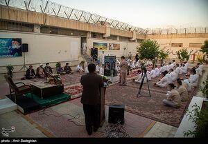 عکس/ ترتیل خوانی قرآن کریم در زندان مرکزی شیراز
