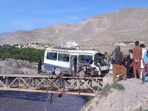انفجار اتوبوس در افغانستان