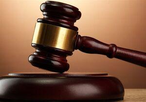 صدور حکم سنگین برای متهمان ۶ پرونده کلان اقتصادی در قم با ۷ هزار شاکی / متهمان به زندانهای طولانیمدت محکوم شدند