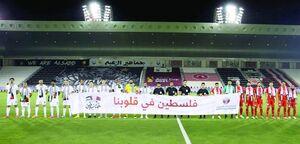 عکس/ حمایت بازیکنان قطر از مردم فلسطین در زمین فوتبال