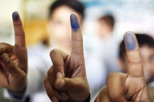 عکس/ آغاز ثبت نام برای انتخابات ریاست جمهوری ۱۴۰۰
