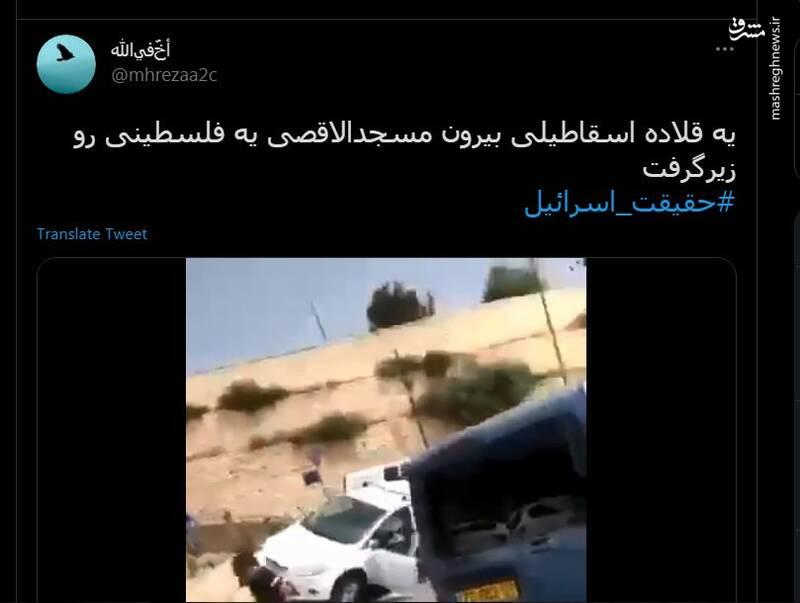 زیر گرفتن یک فلسطینی توسط صهیونیستها+ فیلم