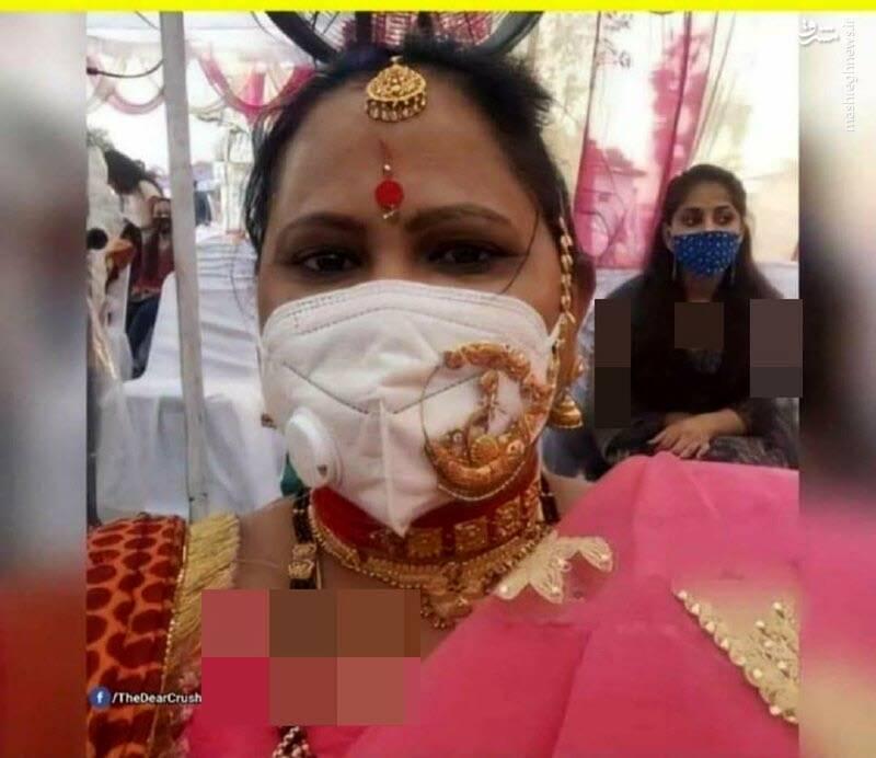 ماسک عجیب یک زن در مراسم عروسی!+عکس