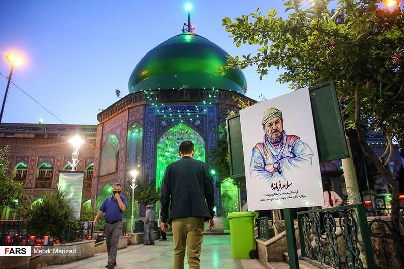 مراسم پنجمین سالگرد شهید محمد ناظری در امامزاده علی اکبر(ع) چیذر